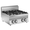 Commercial table top gas stoves. Prices and models available for instant delivery.